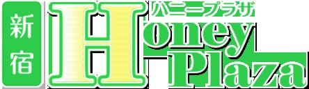 新宿の風俗はHoneyPlaza